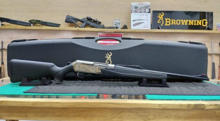 BROWNING MK3 COMPOSITE ECLIPSE GOLD